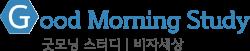 굿모닝유학|비자세상 로고